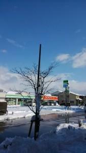 積雪-青空