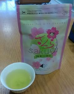 さくら葉入り緑茶