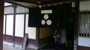 和田屋入り口