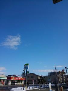 1月の青空