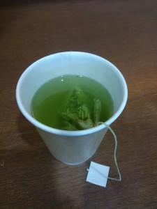 柚子の緑茶