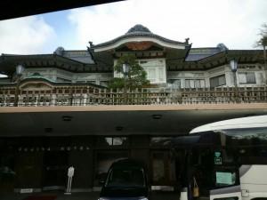 富士屋ホテル-1