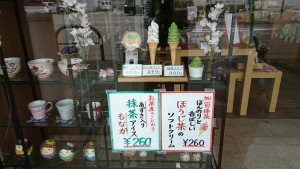 ソフトクリーム-2