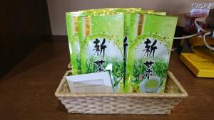 めぐみ白山-新茶