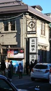 小樽街並み-1