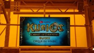 キュリオス-1