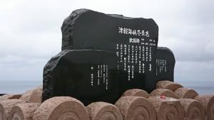 竜飛崎-3