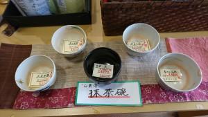 抹茶碗-2