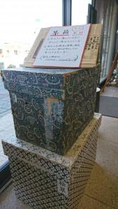 中古茶箱-1