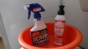 エアコンフィルター掃除-3