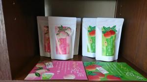 水出し緑茶-3